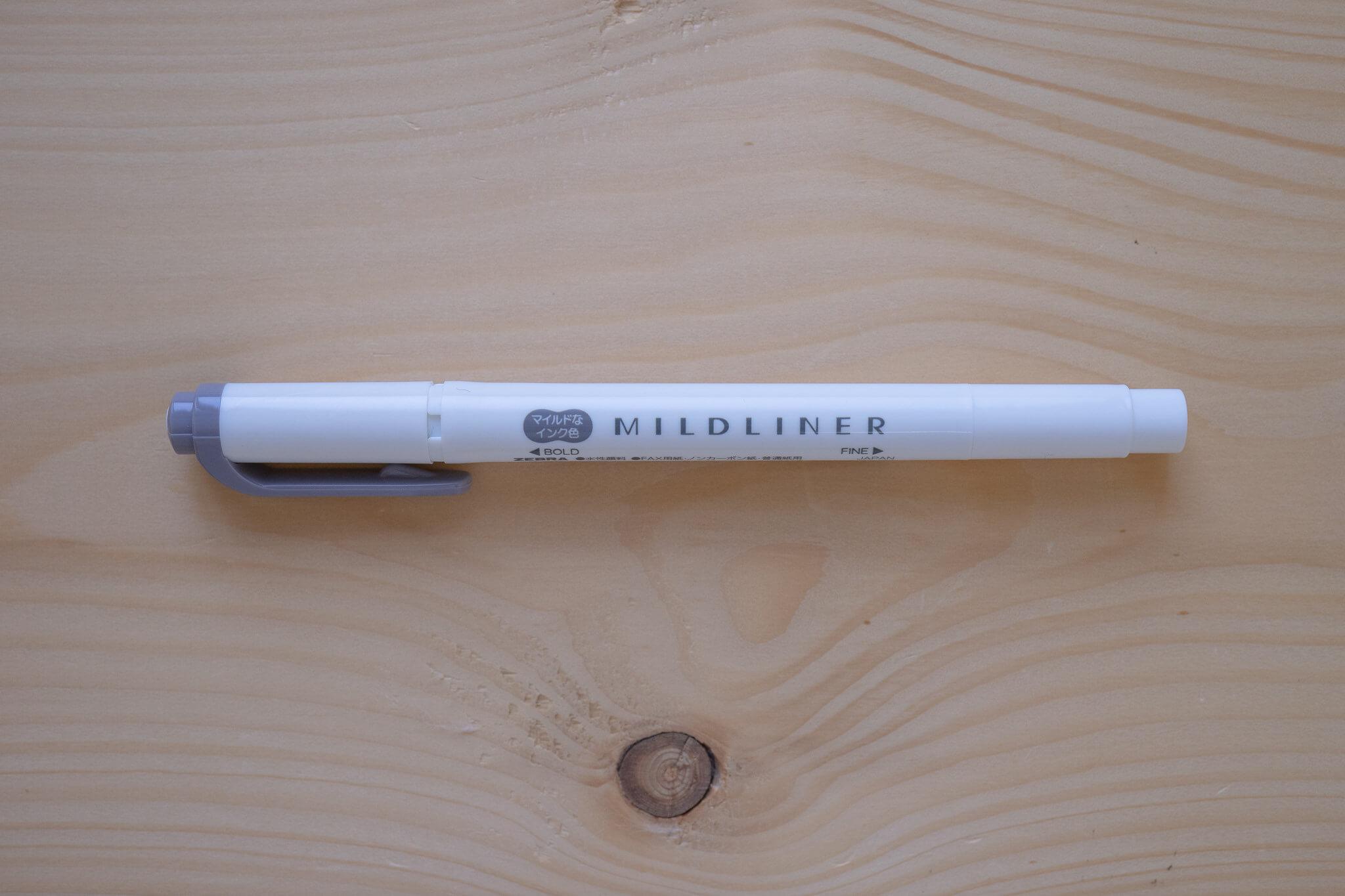 181105 mildliner shitashimi 2