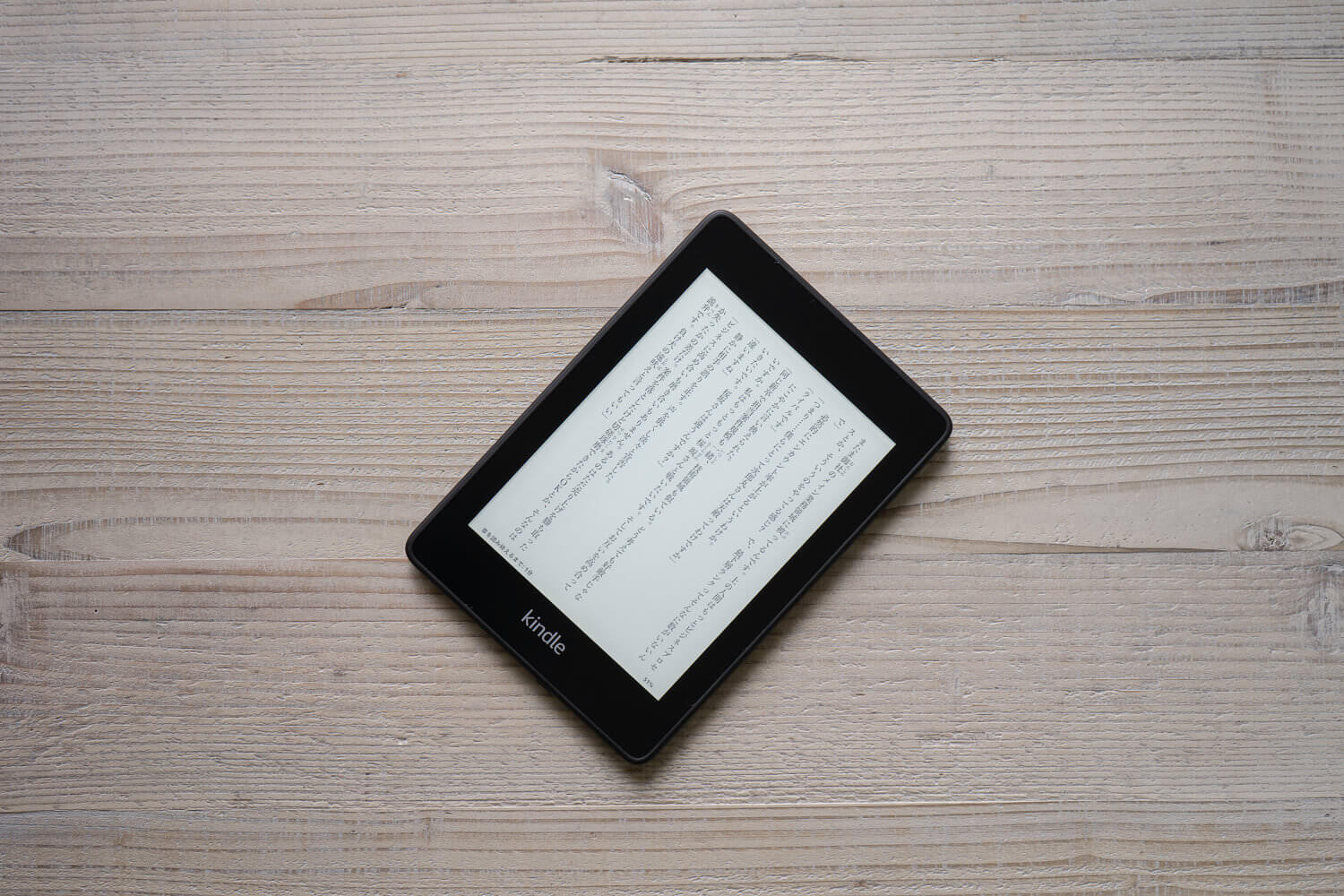 190105 kindle paperwhite 2018 10
