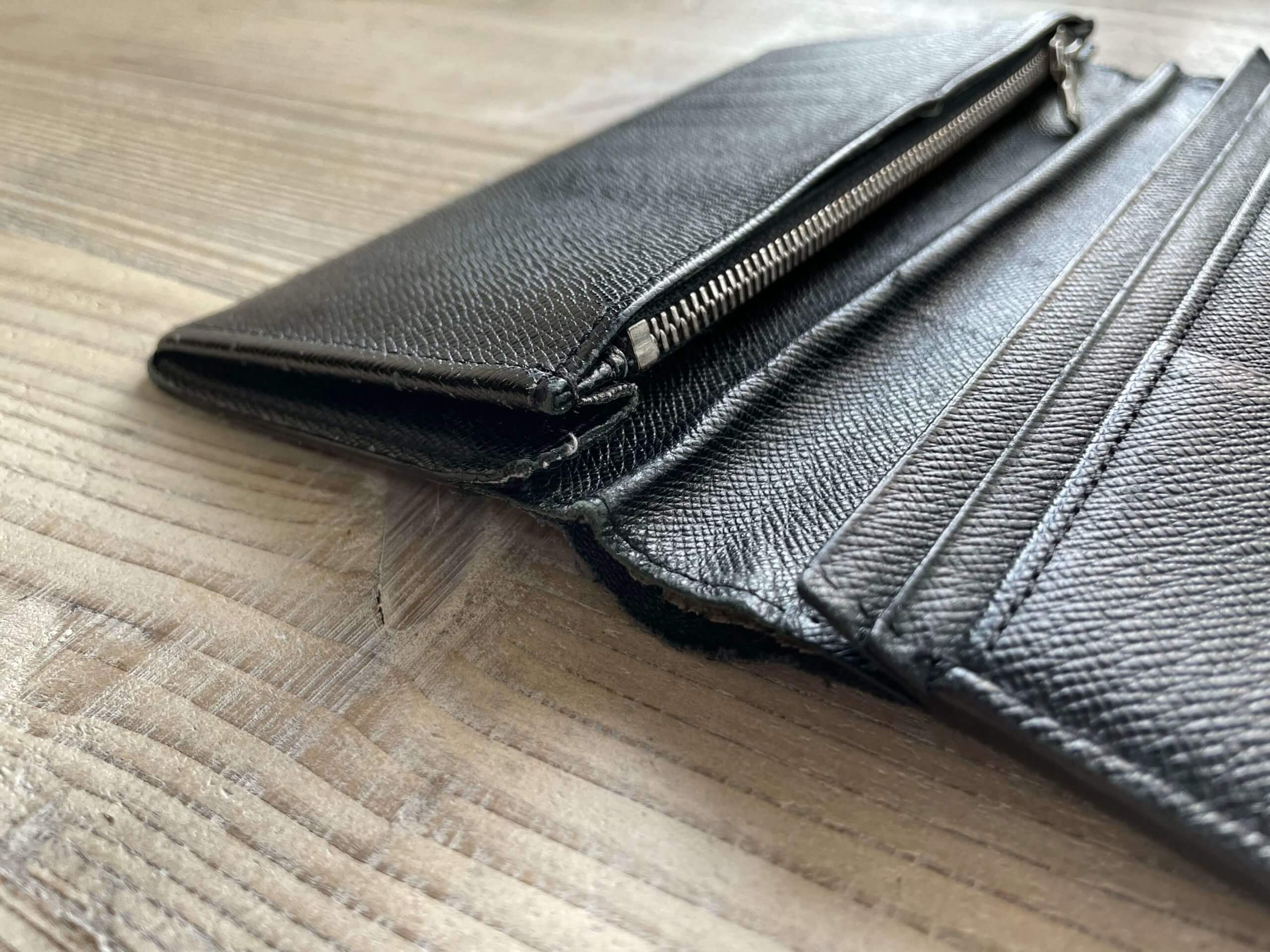 211017 throw wallet away 1