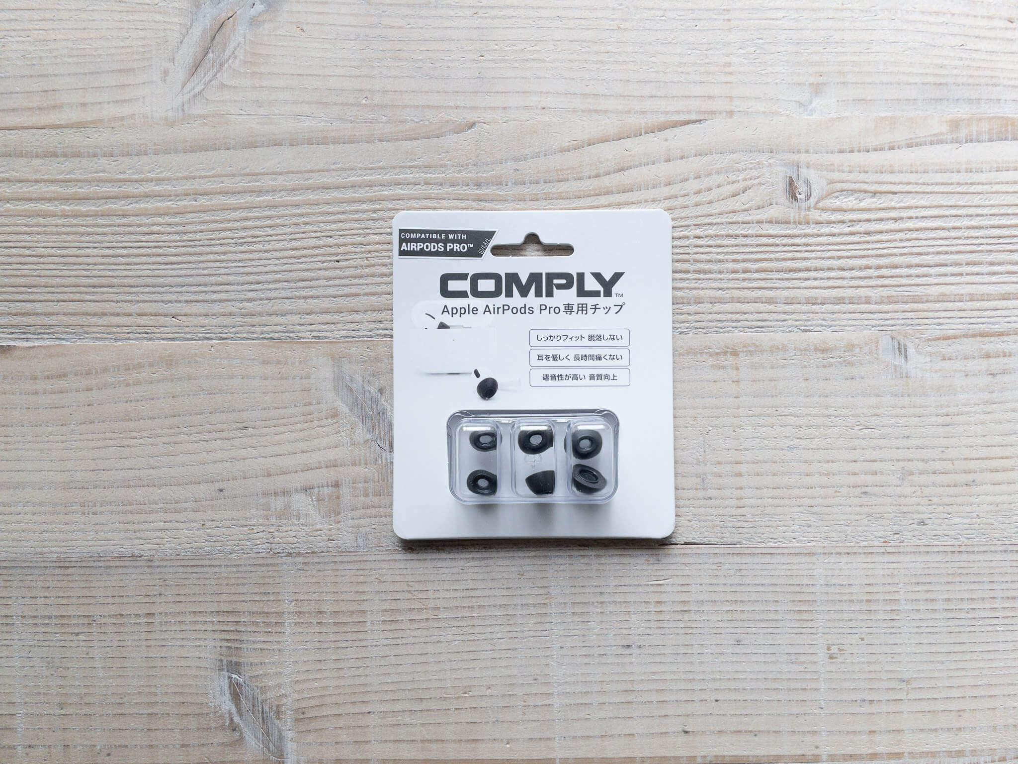 210314 comply airpods pro 1