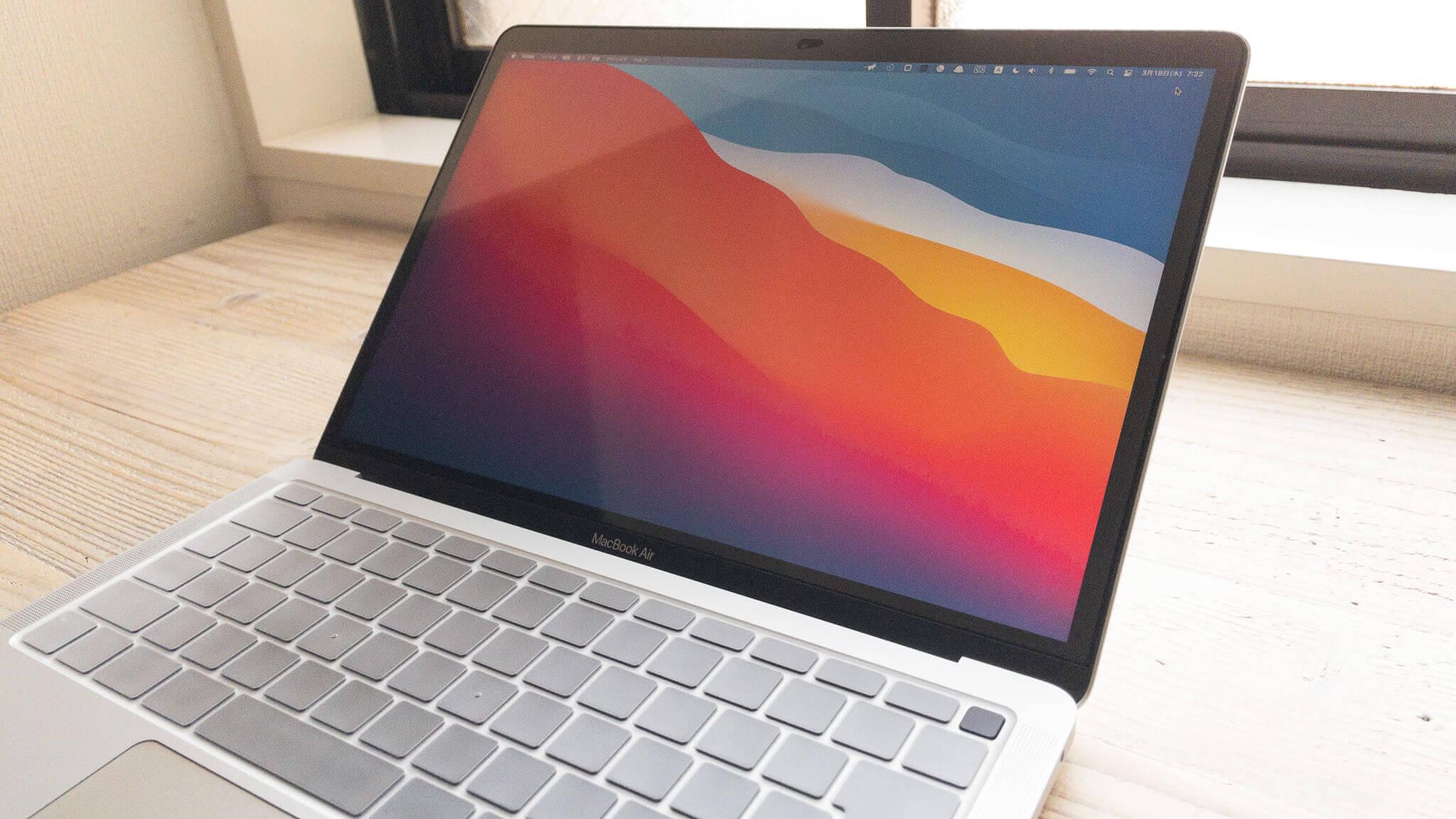 210325 macbook air review 8