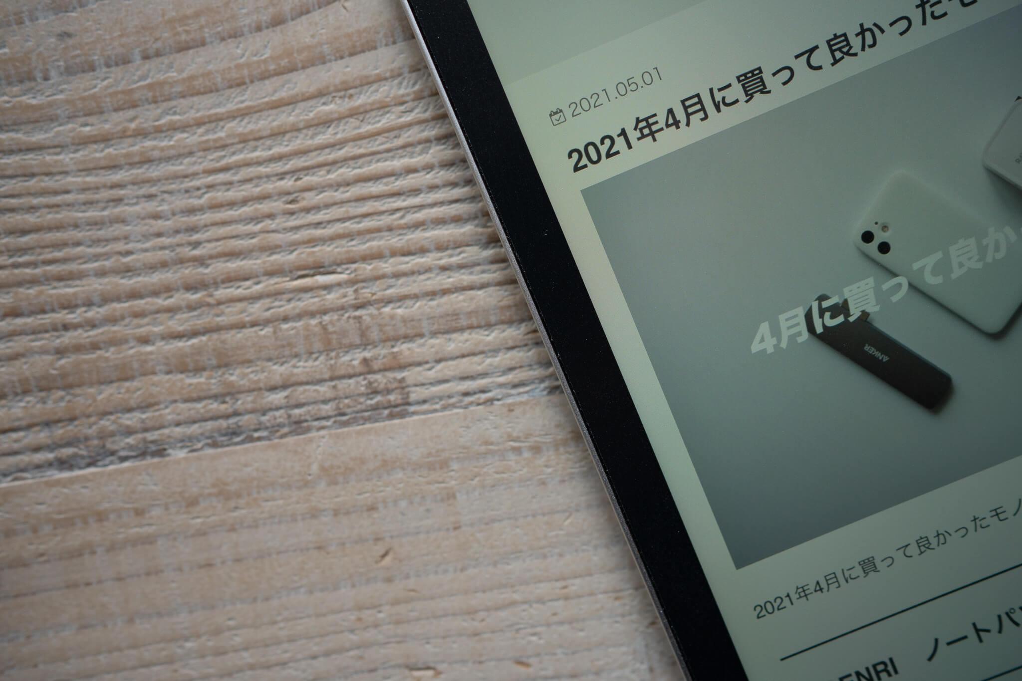 210503 ipad pro paper like film 8